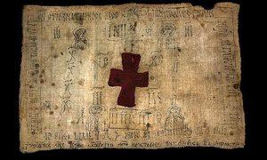 Antimins iz riznice crkve Sv. Marka (foto Kamerom kroz Srbiju)