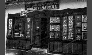 Foto atelje Ilije Lazića