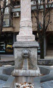 Česma Pekarsko-mehandžiskog esnafa, postavljena na Rakijskom pijacu