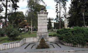 Česma Opančarskog esnafa u Malom parku