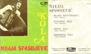 Milija Spasojević - singl sa kolima