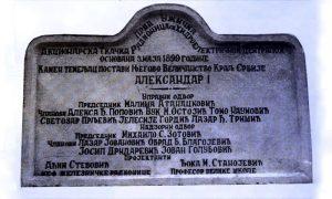 Kamen temeljac hidroelektrične centrale postavi Njegovo Veličanstvo Kralj Srbije Aleksandar I 1899. god.