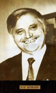 Petar Antonijević