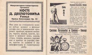 Ovako su izgledale reklame užičkih predratnih trgovaca i zanatlija, koje su objavljivali u novinama, časopisima i katalozima