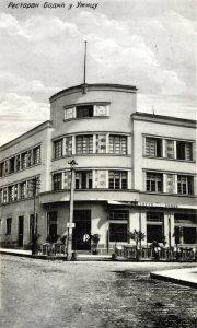 "Hotel Palas sa Restoranom ""Bodić"""
