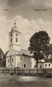 Saborna crkva Svetoga Đorđa 1940. godine