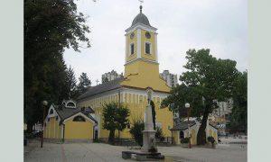 Saborna crkva Svetoga Đorđa danas