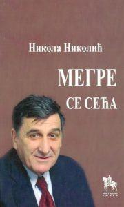 Legendarni užički inspektor je napisao knjigu