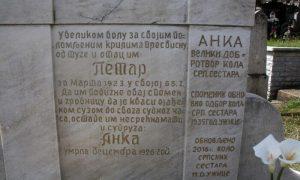 Jovanovića spomenik na groblju na Dovarju
