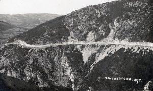 Zlatiborski put na izlasku iz uzane kotline Đetinje, iznad Surduka