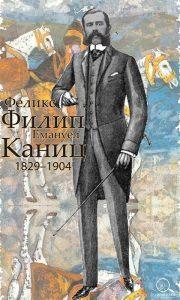 Feliks Kanic (ilustracija viamilitaris2016.blogspot.rs)