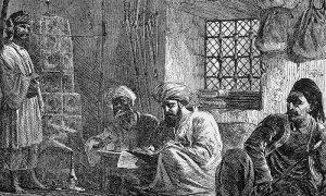 Kanicova skica sudnice mudira Ibrahim-bega, 1860. godine