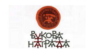 Vukova nagrada
