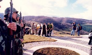 Kadinjača 29. novembra 1995.
