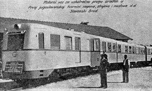 Motorni voz koji je od 1938. godine prolazio kroz Užice (foto Forum ljubitelja železnice)