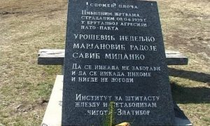 Spomen ploča žrtvama na Torniku