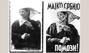 """Plakat Dragoslavu Stojanoviću""""Majko Srbijo, pomozi!"""""""