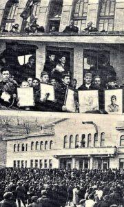 Kolaž sa protesta 27. marta 1941, organizovanog ispred Sokolane