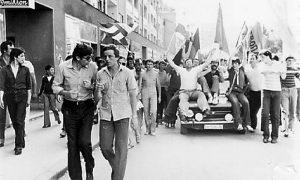 Slavlje povodom ulaska u II ligu 1980.