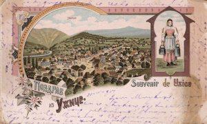 Razglednica Užica pre nego je izgrađena Gimnazija