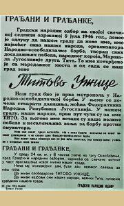 Plakat proglašenja Užica za Titovo