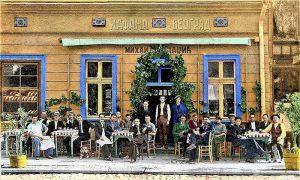 Kafana Beograd