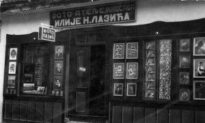 "Lazićeva galerija u izlogu foto studija ""Vukosava"""