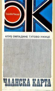 Članska kartica OK, dizajn Rada Vergovića, užičkog akademskog slikara