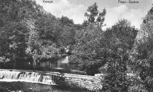Prva brana, koju je izgradio Tešić