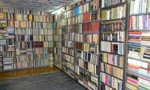 Čuvena biblioteka