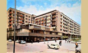 """Robna kuća i zgrada """"Progres"""" 1973. godine"""