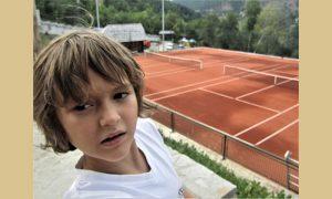 Лука и тениски терени