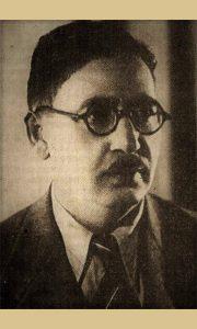 Dr Iro Gutman