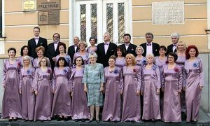 """Zlatiborska vila"" kada je dirigovala Gordana Lazić"