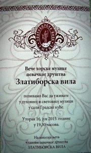 Plakat pevačkog društva