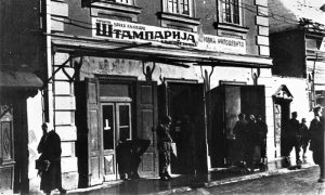 Zgrada na Lipi gde su bile štamparije Slavka Popovića i Zdravka Miloševića