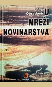 """""""U mreži novinarstva"""" izdanje TV5 Užice"""