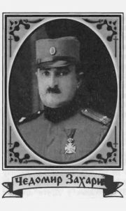 Zaharić I. Čedomir