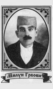 Grbović R. Milun