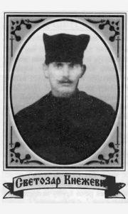 Knežević S. Svetozar