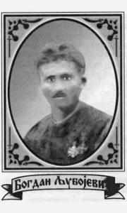 Ljubojević I. Bogdan