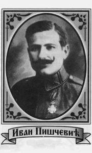 Piščević A. Ivan
