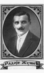 Žunić M. Radoje