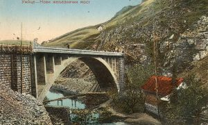 Gradnja betonskog železničkog mosta