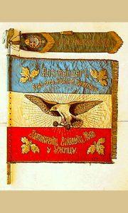 Užička sokolska zastava