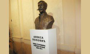 Bista Aleksi L. Popoviću u holu užičke Gradske kuće