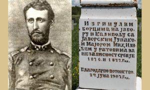 Crtež Kanica majora Ilića i natpis na spomeniku na Javoru