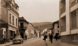 Deo ulice Petra Ćelovića 1960.