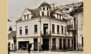 Kuća bojadžije Koste Vraneševića