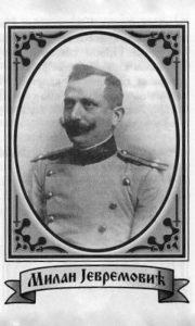 Jevremović I. Milan